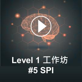 [學會使用 NuMicro 微控制器] 5. SPI
